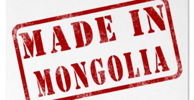 mongoliin udruud